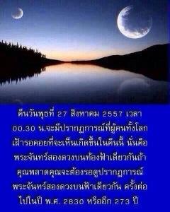 20140827-215855.jpg